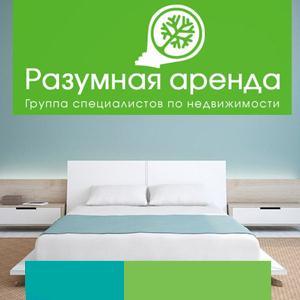 Аренда квартир и офисов Мосальска