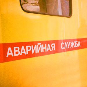 Аварийные службы Мосальска