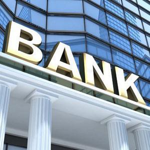 Банки Мосальска