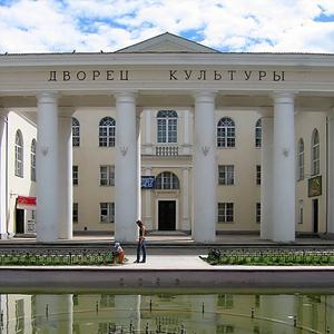 Дворцы и дома культуры Мосальска