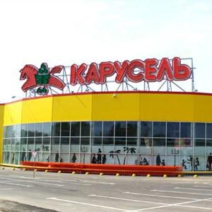 Гипермаркеты Мосальска
