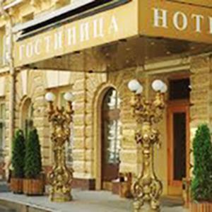 Гостиницы Мосальска