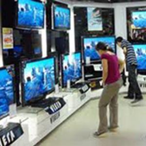 Магазины электроники Мосальска