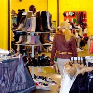 Магазины одежды и обуви Мосальска