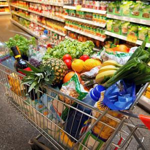 Магазины продуктов Мосальска