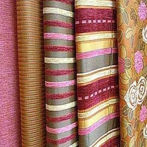 Магазины ткани Мосальска