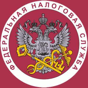 Налоговые инспекции, службы Мосальска