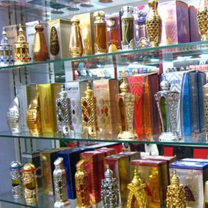 Парфюмерные магазины Мосальска