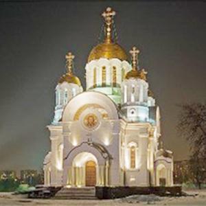 Религиозные учреждения Мосальска