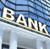 Банки в Мосальске