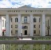 Дворцы и дома культуры в Мосальске