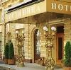 Гостиницы в Мосальске
