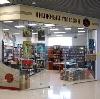 Книжные магазины в Мосальске