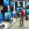 Магазины электроники в Мосальске