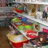 Магазины хозтоваров в Мосальске
