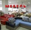 Магазины мебели в Мосальске