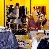 Магазины одежды и обуви в Мосальске