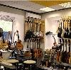 Музыкальные магазины в Мосальске