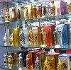 Парфюмерные магазины в Мосальске