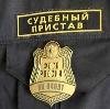 Судебные приставы в Мосальске