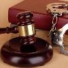 Суды в Мосальске