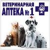 Ветеринарные аптеки в Мосальске
