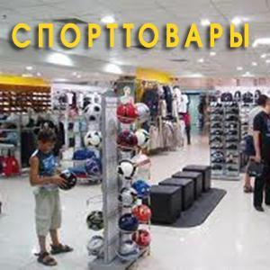 Спортивные магазины Мосальска