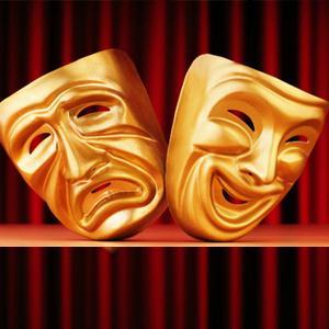 Театры Мосальска