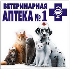 Ветеринарные аптеки Мосальска